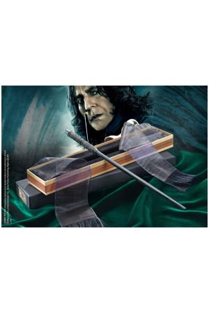 Harry Potter Wand Professor Snape
