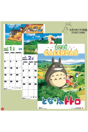 My Neighbor Totoro Calendar 2021 *English Version*
